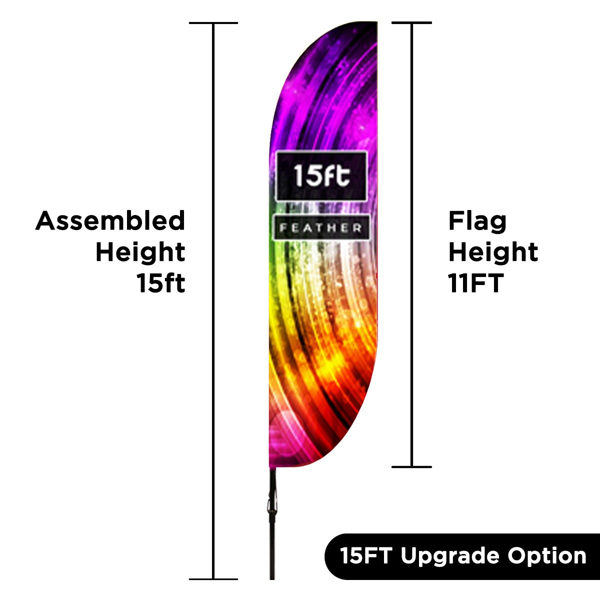 15ft Upgrade Option